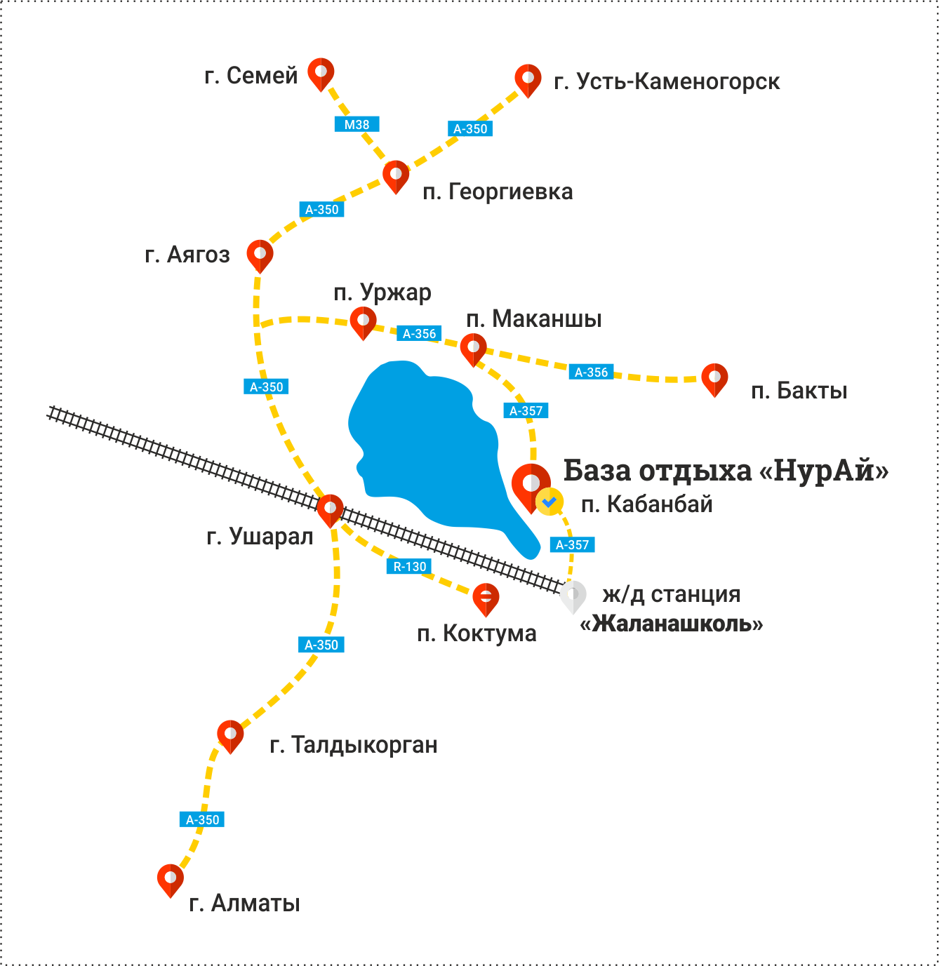 схема проезда база отдыха нурай